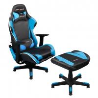 Консольное кресло DXRacer FS/FA96/NB/SUIT