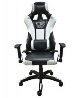 Компьютерное кресло King Gaming 600 White/KG