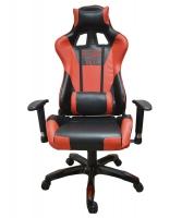 Компьютерное кресло King Gaming 600 Red/KG
