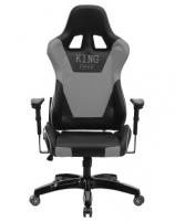 Компьютерное кресло King Gaming 600 Grey/KG