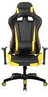 Компьютерное кресло King Gaming 600 Yellow