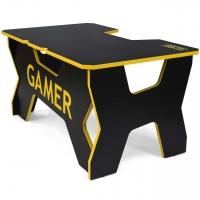 Стол Generic Comfort Gamer/N/Y