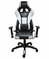 Компьютерное кресло King Gaming 600 White/KG*